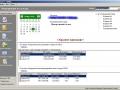 Главное окно модуля склад в DentExpert