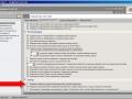 Настройка параметров системы DentExpert