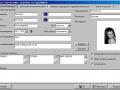 Запись сотрудника в картотеку медперсонала в DentExpert