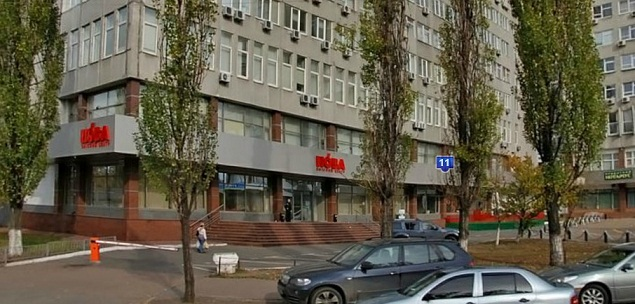 Офис АИТ